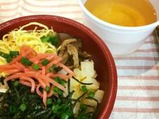 いちばのランチセット 奄美大島郷土料理 鶏飯(けいはん)