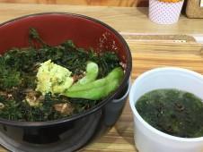 いちばのランチセット 西伊豆名物わさび丼&鯛だしスープ