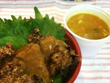 いちばの日替わりランチ 2日間辛味噌漬けた牛肉の牛カツ丼!