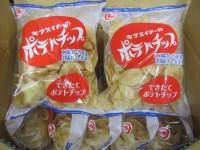 菊水堂ポテトチップス