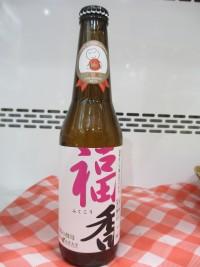岩手蔵ビール(福香)