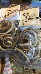普代村お菓子3