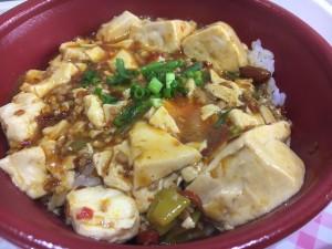 地域と畑の見えるいちばのランチ 手作り麻婆豆腐丼