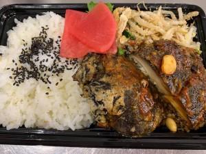 月間ご当地食堂  日替りは大分県竹田市産超肉厚どんこ丸ごとハンバーグ