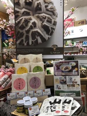 【月間ご当地まつり】大分県竹田市まつり開催中!