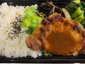 月間ご当地食堂 日替りはローストポーク 竹田の手作り焼肉のたれがけ