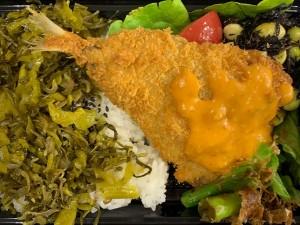 月間ご当地食堂 日替りは鯵フライ くにさき豆板醤入り味噌マヨソース