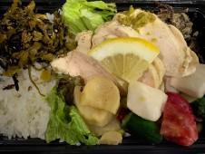 月間ご当地食堂  日替りは農家風 産直野菜8種のサラダチキン くにさきかぼす塩ポン酢だれと柚子胡椒