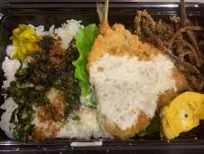 月間ご当地食堂 日替りはアジフライと西伊豆町あぶり海苔と田子節おかか弁当