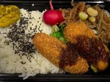 月間ご当地食堂 日替りは西伊豆コロッケ