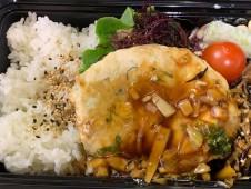 月間ご当地食堂 日替りは鶏と豆腐のふんわりハンバーグ