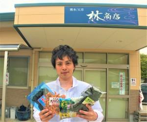 林商店さんの3代目林将宏さん
