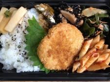 ご当地産直ランチ 日替わりは糸魚川市名産かまぼこメンチ