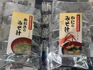 ご当地産直ランチ 日替わりは手作りハンバーグ〜野田村福来豚