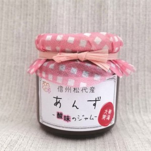 【あんず 酸味のジャム】  あんずらしさとも言える強い酸味が特長の新潟大実を使ったジャムです。