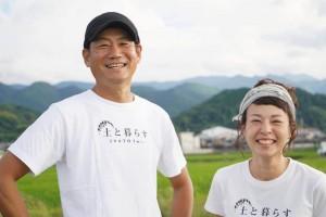 全圃場自然栽培(農薬・肥料不使用)、自家採種で農業を行う「株式会社維里」さん。お米などの農産物と、それらをシンプルに加工した食品(玄米オートミールなど)を作っています。