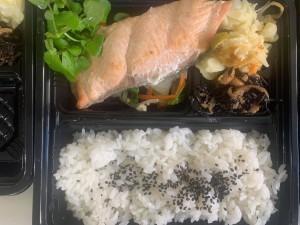 選べるお魚ランチ 秋鮭弁当
