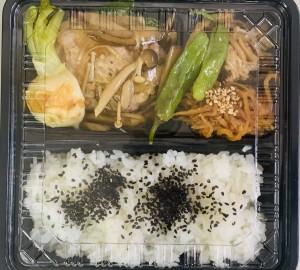 ご当地産直ランチ 手作りふわふわハンバーグ 秋の野菜ときのこの和風ソース