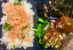 限定!欲張り弁当〜鮭青菜ごはんにバナナポーク肉団子&しゅうまいなど