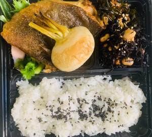 焼き魚ランチ弁当〜今日はほっけ!