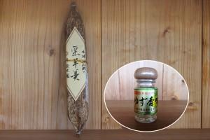 【ゆず香味25g】 有機栽培の津和野産実生柚子の表皮を乾燥させた「ゆず香味」は、柚子の風味と香りを食卓に添えてくれます。すまし汁や茶わん蒸しはもちろん、お味噌汁にもおすすめ。セットの津和野町の芋煮は、柚子の皮を添えるのが地元流。いつものお料理に、ちょっとしたアクセントを。  【純栗ようかん】 つわの栗をふんだんに使用した栗ようかんは、小豆を一切使用せず、栗、てんさい糖、寒天のみで作られた自慢の逸品。まさに栗づくしのようかんです。