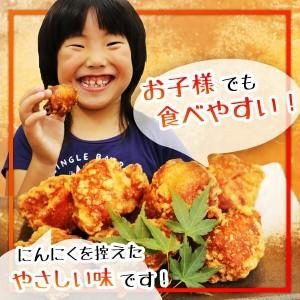 にんにく醤油味と言ってもにんにくは控えめ。食べやすく、誰からも愛される納得の逸品です!