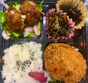 いちばのご当地ランチ ご当地グルメ弁当は茨城県取手市希少ブランド豚 バナナポークのメンチカツ&肉団子