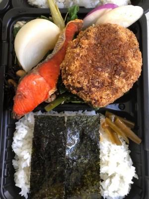 選べるご当地ランチ弁当 焼鮭&手作りコロッケ