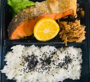 日替わりいちば弁当  焼き鮭