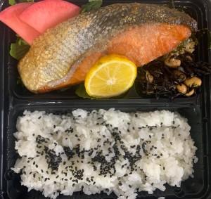 日替わりいちば弁当  北海道紅鮭