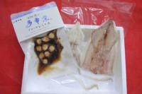 新鮮な刺身でも食べられる素材の味を生かした無添加加工品の「産直イカタコセット」小サイズ(送料込)