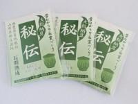 山形県新庄産・ 昔ながらの石室づくりで長期熟成 ~大粒納豆・豆むすめ5個&大粒納豆・秘伝80g5個セット(送料込)