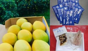 ご当地産直通販 今が旬のレモン、原材料や製法にこだわったイカタコセットや大粒納豆!   ※申込受付中!