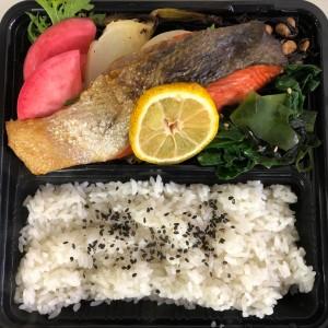 日替わりいちばランチ弁当 〜北海道紅鮭