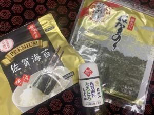 海苔の生産量日本一!歯切れと口どけが違います
