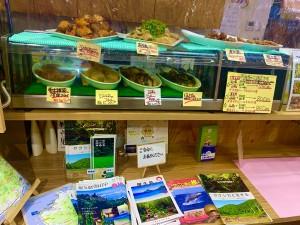 主菜が選べるいちばのご当地弁当 屋久島の鹿〜ヤクシカのフィレのジビエカツほか