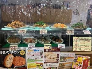 主菜が選べるいちばのご当地弁当 加須香り豚の焼き肉サラダ他
