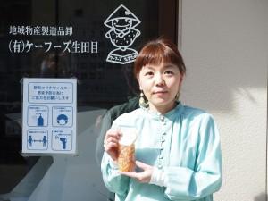 生産者のケーフーズ生田目さんは、昔ながらのバタ練製法で仕上げる手づくりこんにゃく作りを守りつつ、お客様のニーズに合わせた製品開発に日々、取り組んでいます。