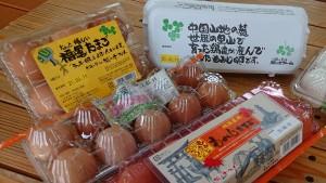 【有限会社ゆう食品】 楡の木ファーム(屋号)では、白レグと純国産鶏もみじを飼育しています。 自然いっぱいの中で育った鶏たちが産んだ自慢の卵、是非一度食べてみて下さい。 自社のもみじたまごをたっぷりと使用したプリンも生産しています。