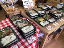 いちばのご当地ランチはお任せ主菜が2種入ったお弁当 連子鯛の天ぷら 屋久島たんかん塩添え、鮭の府中味噌漬け焼きなど