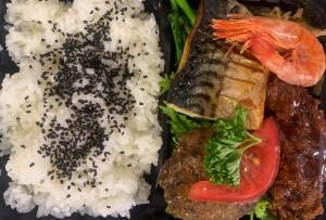 主菜が選べるいちばのご当地弁当 屋久島ヤクシカハンバーグ他