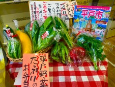 主菜が選べるいちばのご当地弁当 今週からは平戸市のじげもん新鮮野菜を毎日お出しします!
