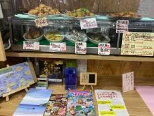 主菜が選べるいちばのご当地弁当 平戸 焼き鯖うす塩、鮮魚の海のハンバーグなど