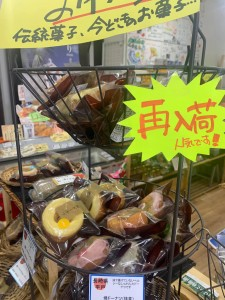 平戸202105焼ドーナツ2