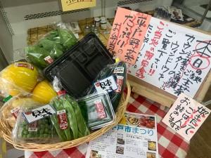 主菜が選べるいちばのご当地弁当 平戸 海のハンバーグ生姜あん、焼き鯖うす塩、鯵フライ自家製タルタルソースなど
