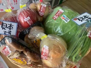 主菜が選べるいちばのご当地弁当 平戸 鯖焼き、ぶりカマ煮付けなど
