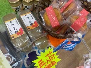 平戸202105かんころ餅
