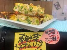 主菜が選べるいちばのご当地弁当 平戸のじげもん新鮮野菜をたっぷり使った主菜、副菜