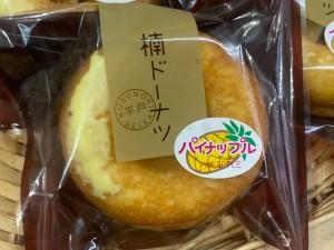 平戸20210517焼ドーナツ