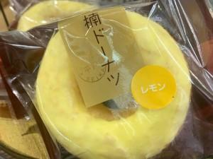平戸20210517焼ドーナツ2